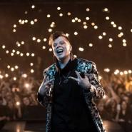 Концерт Elvin Grey 2019 фотографии