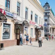 Музей Константина Васильева фотографии