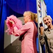 Спектакль «Оскар и розовая мама» фотографии
