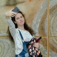 Выставка Атлантропа Рината Миннебаева фотографии