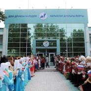 Дом дружбы народов Татарстана фотографии