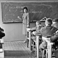 Выставка «Мы тоже были школьниками» фотографии
