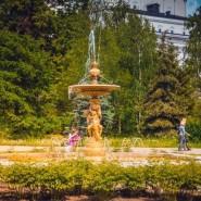 Ленинский сад фотографии