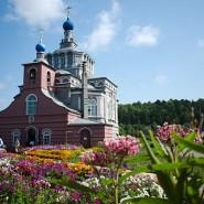 Октябрь в Музее истории Благовещенского собора 2018 фотографии