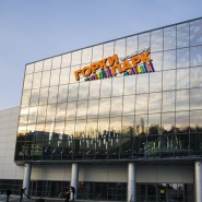 Торговый центр «ГоркиПарк» фотографии
