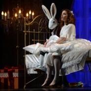 Спектакль «Удивительное путешествие кролика Эдварда» 2018 фотографии