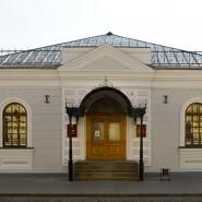 Выставочный зал «Манеж» фотографии