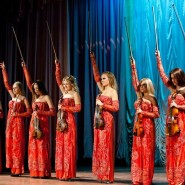 Концерт «Бал-маскарад» 2019 фотографии