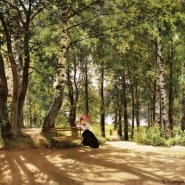 Выставка «Иван Шишкин — живопись, графика» фотографии