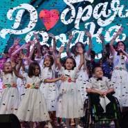 Фестиваль детского творчества «Добрая волна» 2019 фотографии