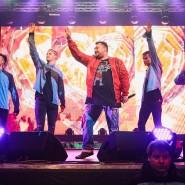 Концерт группы Руки Вверх 2019 фотографии
