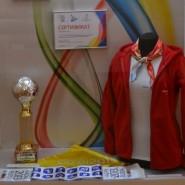 «Программа гостеприимства» в рамках ЧМ по футболу «FIFA – 2018» фотографии