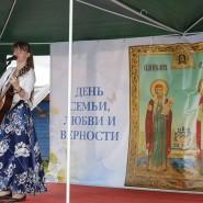 День Семьи, Любви и Верности в Казанском Кремле 2018 фотографии