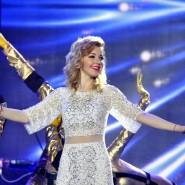 Концерт Юлианны Карауловой 2018 фотографии