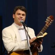 Концерт Евгения Дятлова 2018 фотографии