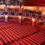 Концерт-холл «Эрмитаж» фотографии