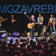 Концерт группы «Mgzavrebi» 2020 фотографии