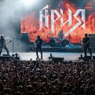 Концерт группы «Ария» 2019 фотографии