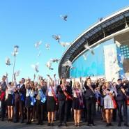 Всероссийский онлайн-выпускной 2020 фотографии