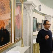 Музей исламской культуры  фотографии