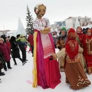 Масленица на площади Тысячелетия 2018 фотографии