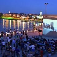 Кинопоказы под открытым небом на озере «Кабан» 2019 фотографии
