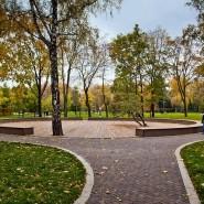 Парк имени Урицкого фотографии