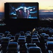 Автокинотеатр «Love Cinema» фотографии