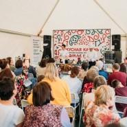 Гастрономический фестиваль «Вкусная Казань» 2018 фотографии