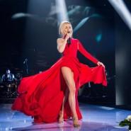 Концерт Полины Гагариной 2017 фотографии