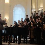 Фестиваль хоровых коллективов «Gloria» 2017 фотографии