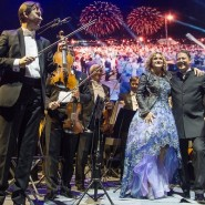 Оперный фестиваль «Казанская осень» 2019 фотографии