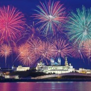День города Казани 2017 фотографии