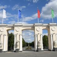 «Ретро-четверги» в парке «Крылья Советов» 2019 фотографии