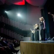 Концерт группы «Soprano Турецкого» 2020 фотографии