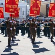 Парад в честь 75-летия Победы 2020 фотографии