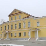 Музей Льва Николаевича Толстого фотографии