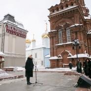Праздник «Приношение Ф. И. Шаляпину» 2019 фотографии