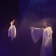 Спектакль «Последняя пьеса» 2017/18 фотографии