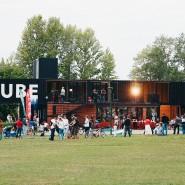 Праздник «Игры нашего двора» 2018 фотографии