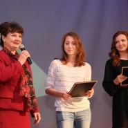 Фестиваль любительского молодежного и детского кино 2017 фотографии