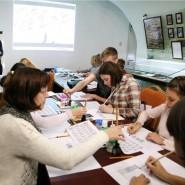 Мастер-класс «Древнерусская каллиграфия» фотографии