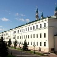 Центр «Эрмитаж-Казань» фотографии