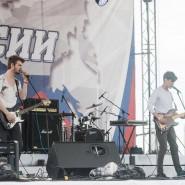 Фестиваль «Энергия рока 2017» фотографии