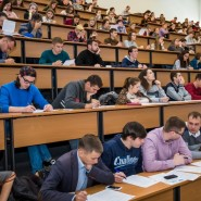 Географический диктант в Казани 2018 фотографии