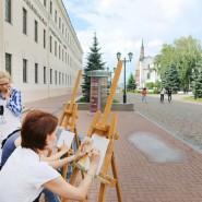 Мастер-класс «Пейзажи Казанского кремля» 2020 фотографии