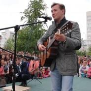 Праздник «Казанские дворики» 2017 фотографии