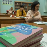 Клуб татарского языка на озере «Кабан» 2020 фотографии