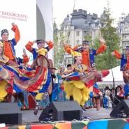 Этноконфессиональный фестиваль «Мозаика культур» 2019 фотографии