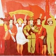 Выставка «История комсомола – история страны» фотографии